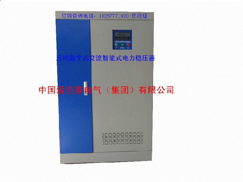 供应竞克赛SBW数显稳压器SBW-200KVA图片