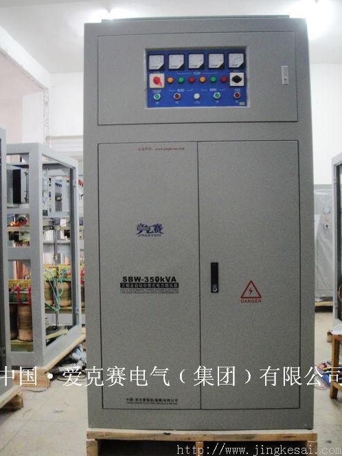 供应稳压器电力大功率稳压器图片