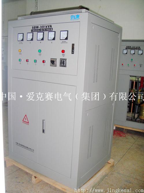 供应三相全自动补偿式大功率稳压器图片
