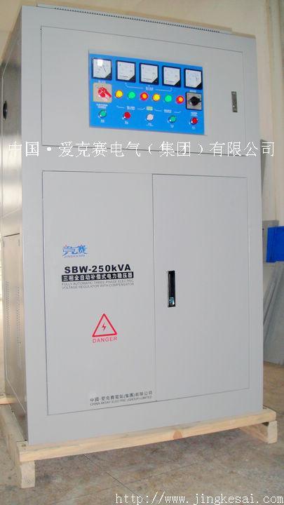 供应三相补偿式电力稳压器SBW-225KVA图片