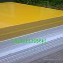 供应高压聚乙烯板