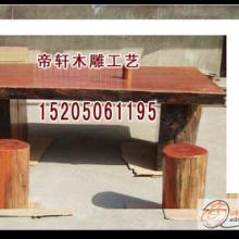 供应非洲菠萝格实木大板茶桌/菠萝格大板会议桌/定做大班台实木大板批发
