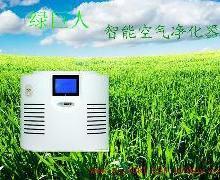 供应智能空气进化净器批发