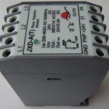 供应JXD-A(T)相序断相保护器厂家直销批发