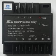 供应JTX-A压缩机保护继电器批发