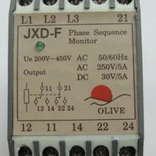 供应JXD-F相序断相保护器批发