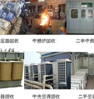 回收UPS蓄电池回收回收中频炉二手图片/回收UPS蓄电池回收回收中频炉二手样板图 (2)