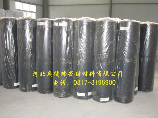 供应密封材料-密封材料厂家-密封材料价钱