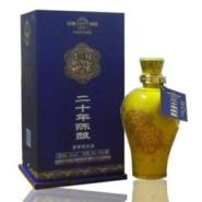 杏花村汾酒集团53世家酒20年陈酿图片