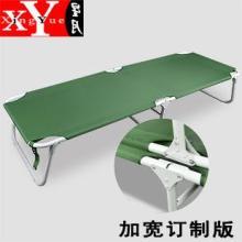 供应质量最好的折叠床