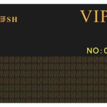 供应制作VIP卡球馆会员卡惠州VIp会员卡订做批发