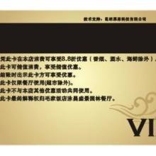 供应服装会员卡制作惠州标准会员卡厂家健身会员卡制作批发