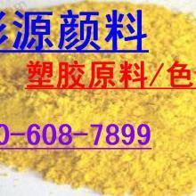 江苏/上海 金银粉/国产荧光颜料 色母粒金银粉/国产荧光颜料