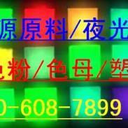珠光粉/增白剂/泉州配色图片