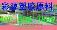 色粉色母塑胶原料再生料图片