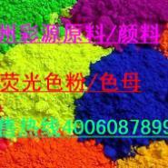 泉州塑胶颜料-103红/色母粒图片