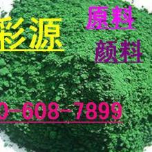 泉州/晉江/石獅 熒光果綠色粉,注塑+吹塑+吸塑用熒光果綠色粉圖片