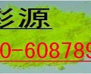 塑胶颜料-368荧光梅红图片