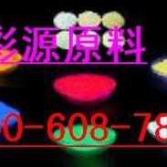 高温高光颜料荧光粉/色母粒图片
