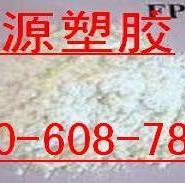 PP再生料增韧剂图片