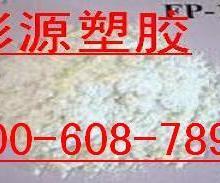 供应PS/HIPS增强剂【PP+PC+PE增韧剂】增白剂【分散剂】 PS/HIPS增强剂增韧剂批发