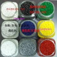 荧光原料/色粉/染料图片