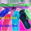 珠光粉荧光粉泉州色粉图片