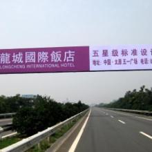 供应山西高速公路龙门架广告批发