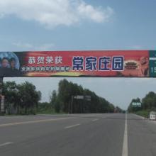 供应山西高速公路广告龙门架广告批发