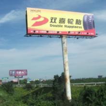 供应山西高速公路广告大牌