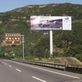 供应山西高速公路广告发布公司