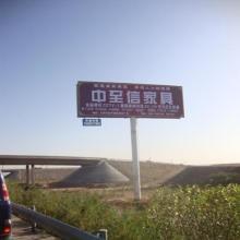 供应山西高速公路广告招商