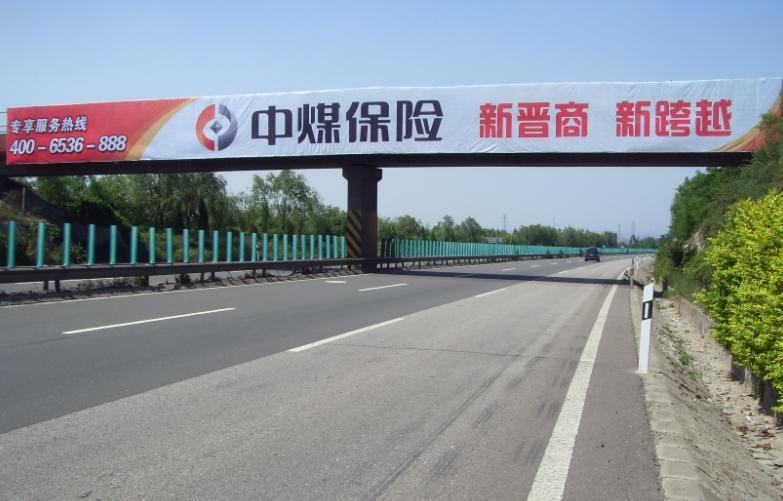 供应太原高速公路广告