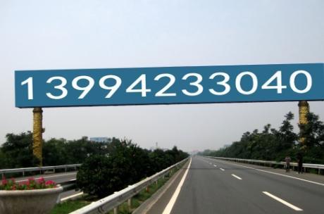 供应山西高速公路桥面广告