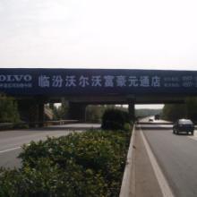 供应山西高速公路大牌广告