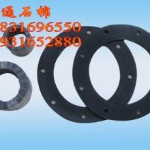 供应嘉兴三元乙丙带孔橡胶垫价格 三元乙丙带孔橡胶垫厂家销售