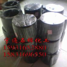 供应氟橡胶垫报价,氟橡胶垫批发,氟橡胶垫批发商