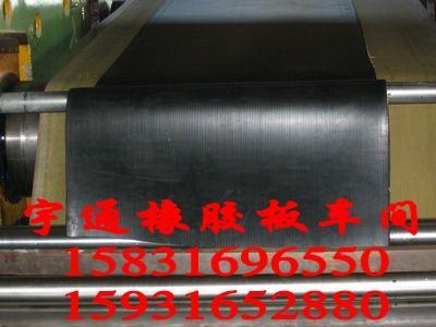 供应34x71x3宇通HG20606标准胶垫HG20606标准三元乙