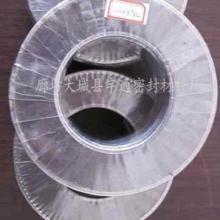 供应长治金属缠绕垫片柔性石墨复合垫,金属缠绕垫片标准,缠绕垫片报价,金属石墨缠绕垫片供应商批发