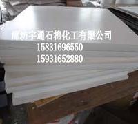 供应1000x100x3四氟密封四氟板纯四氟密封垫片四氟板规格尺寸