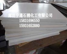 供应1000x3四氟板四氟弹性带宇通车削四氟板四氟弹性带