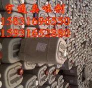 肥城市黑色臭味剂价格图片