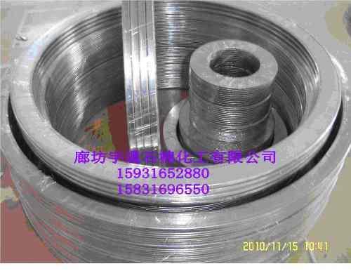 供应金属密封基本型金属缠绕垫片