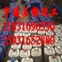 供应乌鲁木齐污水臭味剂锅炉臭味剂变色臭味剂价格批发供应商