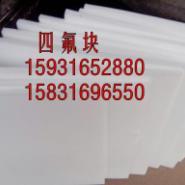 四氟板车削板模压板图片