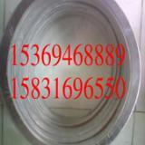 宇通钢包垫批发报价金属包覆垫厂家直销15369468889