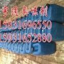 黑龙江省绥芬河市臭味剂臭味剂价图片
