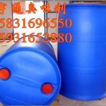 供应超浓臭味剂臭味剂原料15931652880超浓臭味剂-臭味剂原料