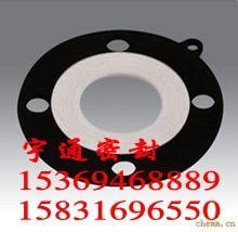 供应带孔橡胶垫FF面氟橡胶垫片氟橡胶垫厂家15931652880