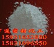 供应河南使用固体臭味剂小包装固体臭味剂防腐蚀固体臭味剂最划算的臭味剂